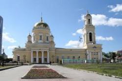 Свято-Троицкий кафедральный собор. Екатеринбург