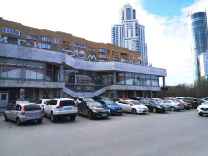 Дом Книги г. Екатеринбург